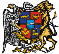 Coat of Arms of the DRA.png